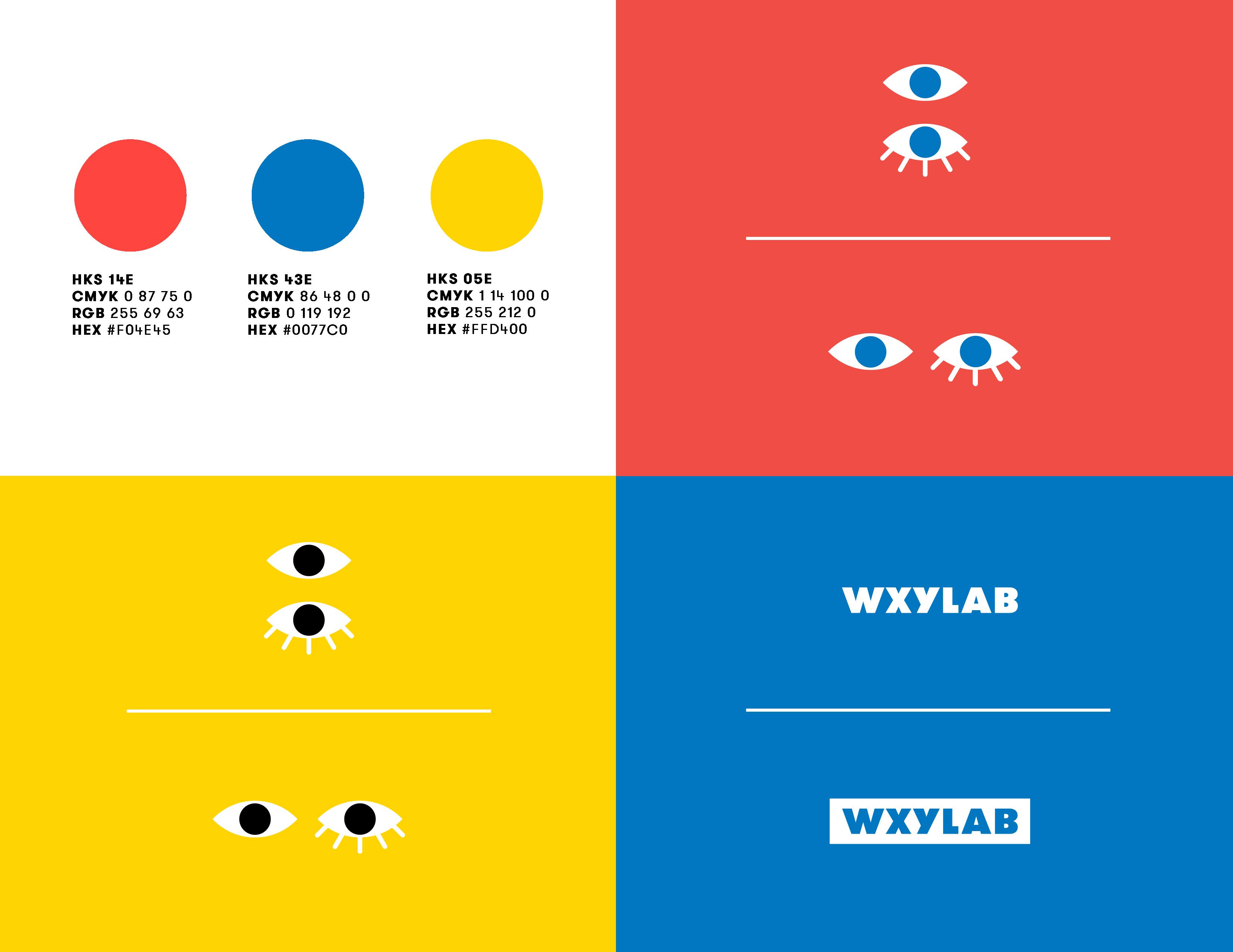 WXYLAB LOGO_V15-01